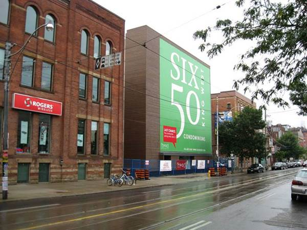 Six 50 King West photo 1